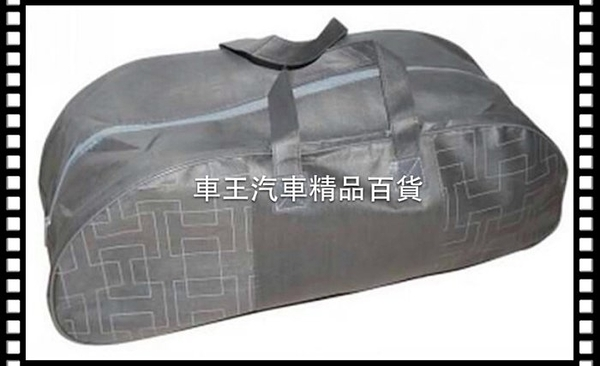 【車王汽車精品百貨】車罩 車衣 防水 防塵 防曬 安全鎖 塑料 提袋 Lancer Colt plus Outlander