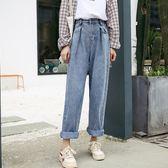 直筒褲 2019年春款百搭闊腿顯瘦牛仔長褲女高腰正韓春季女裝寬鬆學生褲子