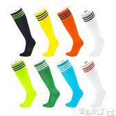 足球襪 黑色白色足球襪長筒襪子女男款成人兒童小學生護腿運動襪過膝薄款 寶貝計畫
