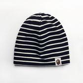 嬰兒帽子春秋3-12個月新生兒寶寶男童女童兒童初生秋冬潮