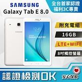 【創宇通訊│福利品】8成新B級 SAMSUNG Tab E 8.0 LTE+WIFI 16GB 8吋平板 (T3777) 開發票