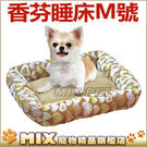 ◆MIX米克斯◆【促銷】日本Maruka...