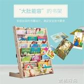 兒童書架實木簡易幼兒園卡通小學生省空間多功能落地繪本寶寶書架『蜜桃時尚』