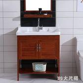 小戶型落地式洗手盆衛浴衛生間洗臉盆一體陶瓷洗漱臺面池家用簡易 QQ25750『MG大尺碼』