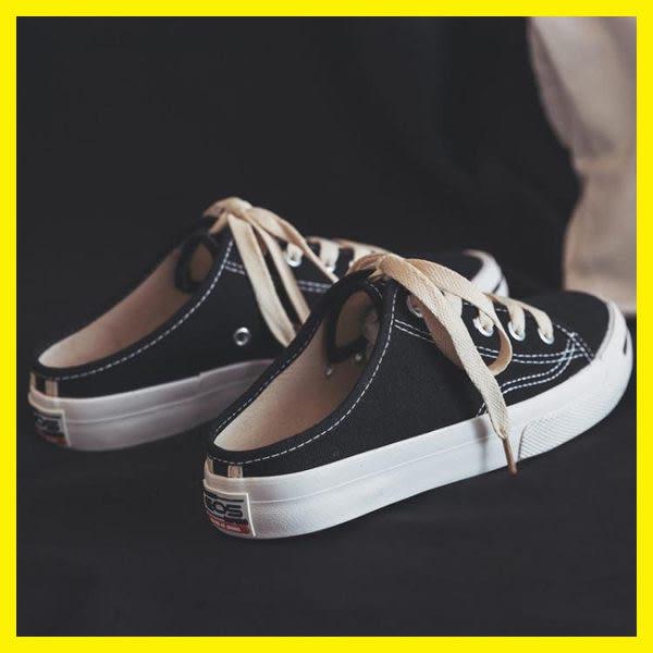開口笑帆布鞋女韓版學生懶人無後跟半拖小白鞋透氣布鞋潮