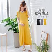 【MK0120】素面V領莫代爾棉洋裝