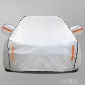 汽車加厚車衣車罩防曬隔熱遮陽防雨防塵防冰雹四季通用車套外罩  一米陽光