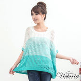 Victoria 空花線衫上衣-女-淺綠