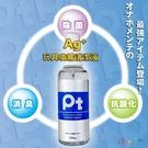 日本SSI JAPAN Pt 除菌玩具噴霧清潔液100ml