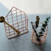 筆筒 創意鏤空鐵藝時尚玫瑰金色金屬筆筒收納盒小清新個性辦公書桌筆筒 唯伊時尚