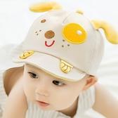 嬰兒帽子春秋天薄款0-3月寶寶兒童鴨舌帽男6女棒球帽秋冬嬰幼兒潮