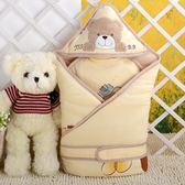 (交換禮物 聖誕)尾牙 嬰兒抱被新生兒包被春秋冬季純棉初生小被子寶寶加厚可脫膽用品