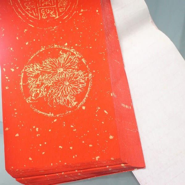 紅宣紙 七言圖騰對聯紙 DIY空白金點萬年紅春聯紙/一包100張入{定1500}~17.3cm x 120cm大門聯紙