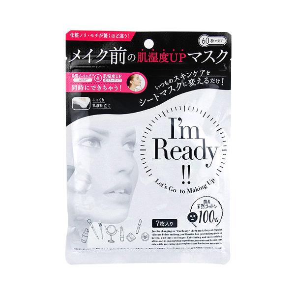 日本 I m Ready 準備好了! 妝前縮時保養面膜 7枚/包 ◆ 86小舖 ◆ 保濕