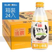 【國農】果汁調味乳240ml,24瓶/箱