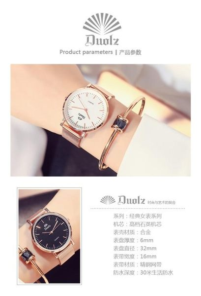 手錶女士學生韓版簡約時尚潮流防水休閒大氣 樂活生活館