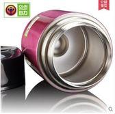 保溫桶保溫飯盒燜燒杯燜燒壺悶燒壺湯盒不銹鋼PLL1110【男人與流行】