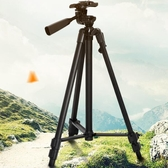 三腳架 單反相機攝影攝像三角架手機自拍直播支架全景拍攝LB1300【Rose中大尺碼】