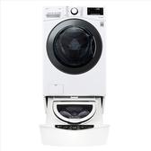 回函贈【WD-S18VBD+WT-D250HW】18公斤滾筒蒸洗脫烘白色+2.5公斤溫水下層洗衣機
