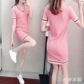 冰絲v領針織洋裝 時尚氣質小個子淑女連身裙女夏季修身顯瘦裙子女 BT22633【衣好月圓】
