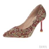 高跟婚鞋 女2019新款紅色高跟鞋女細跟結婚秀禾服新娘鞋敬酒 zh9458【歐爸生活館】
