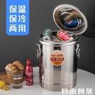 臻至商用不銹鋼保溫桶 超長保溫飯桶大容量冰豆漿奶茶桶涼茶水桶  圖拉斯3C百貨
