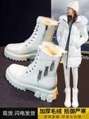 雪地靴女皮毛一體2020年冬季新款加絨加厚保暖防水東北棉鞋馬丁靴 交換禮物