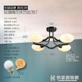 吸頂燈美式led客廳大氣圓形玻璃燈具創意鐵藝梅花臥室燈 NMS快意購物網