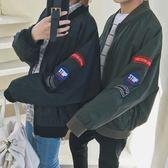 棒球服男春秋季韓版寬鬆bf學院風情侶裝