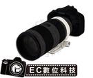【EC數位】Canon 小小白 專用 鏡頭固定架 EF 70-200mm F4 L f/4L IS USM 鏡頭穩定支架
