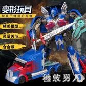 擎天柱變形玩具金剛汽車模型5手辦4合金版機器人兒童大黃蜂男孩6LXY7729【極致男人】