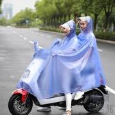 電動車雨衣摩托車大帽檐成人電瓶車防水雨披【極簡生活】