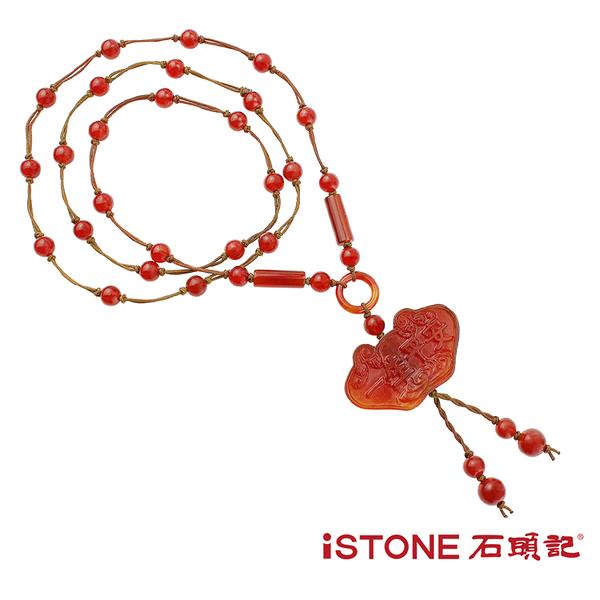 紅瑪瑙長鍊 - 一生平安如意鎖 石頭記