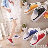 懶人鞋平底半拖鞋女夏彩色無後跟一腳蹬包頭時尚休閒帆布鞋 科炫數位