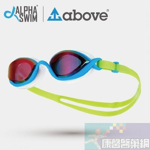 【130567201】Above Alpha Air Plus+ 氣墊泳鏡 - 藍綠色 全新上市