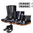防水雨鞋中高筒防水防滑雨靴膠鞋低筒水靴廚房工作勞保釣魚短筒水鞋  快速出貨