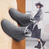 【新年鉅惠】雪地靴女靴冬季保暖加絨加厚短筒韓版百搭學生一腳蹬面包鞋二棉鞋