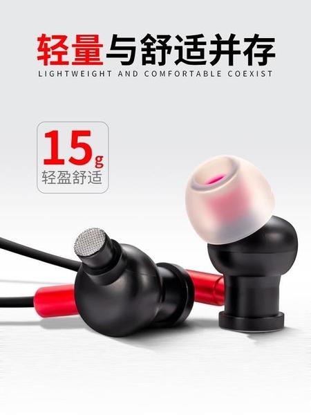 手機電腦有線音樂運動監聽耳機入耳式通用