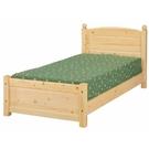 床架 床台 BT-69-8 3.5尺水蜜桃床 (不含床墊) 【大眾家居舘】
