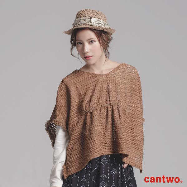 cantwo波希米亞風罩衫(共二色)~網路獨家優惠