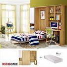 【RICHOME 】BE217+BE16-1《HOME雷吉收納單人床組(含床墊 附書桌)》雙人床組   床墊     床架