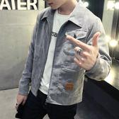 男士春秋季新款外套牛仔夾克學生修身帥氣韓版潮流棒球上衣服 依夏嚴選