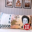 抱枕 仿真美元抱枕錢幣鈔票毛絨玩具女生抱著睡覺床上枕頭創意生日禮物【快速出貨】