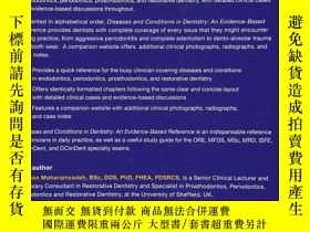 二手書博民逛書店Diseases罕見and Conditions in Dent
