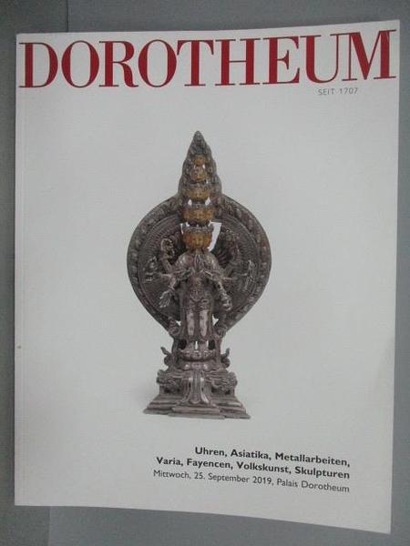 【書寶二手書T6/收藏_EUF】DOROTHEUM_Hist, Wissensch Instruments…2019/9
