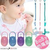 寶寶彩色手提式奶嘴盒 收納盒