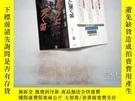 二手書博民逛書店日文書一本罕見個哭笛Y198833