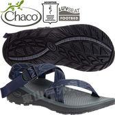 Chaco ZLM01_HD01飛航藍 男越野紓壓涼鞋-Z/Cloud標準款