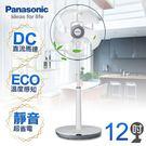 ☆Panasonic 國際 F-S12DMD 12吋 DC直流電風扇◎順芳家電◎