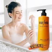 marfena 美菲娜 米菲納 功能型香氛沐浴乳 純淨溫和沐浴精 1000ml/瓶【小蒼蘭/白麝香/橙油薄荷】